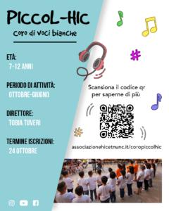 Parte il nuovo progetto PiccolHic dell'Associazione Hic et Nunc!